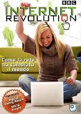 cover for Spanish-language DVD 'Internet Revolution'