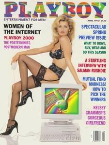 Playmate of The Year Gillian Bonner on the cover of Playboy Magazine's April 1996 'Women of The Internet' issue